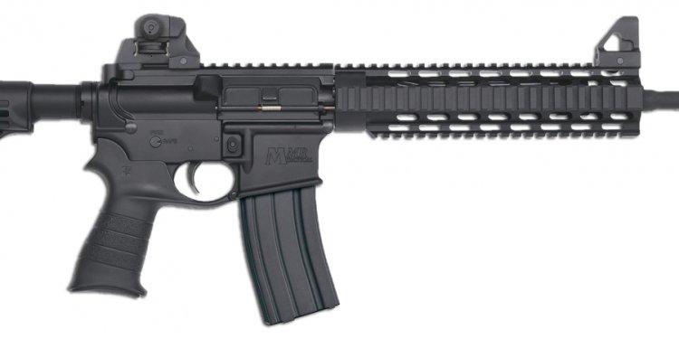 Mossberg MMR Tactical AR-15
