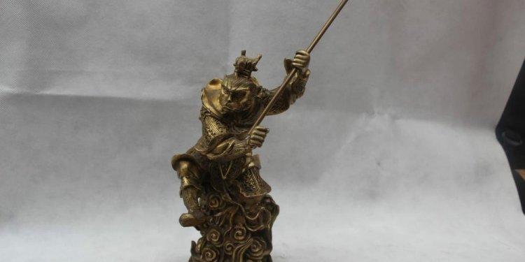 """Zhao 9""""Chinese Brass"""
