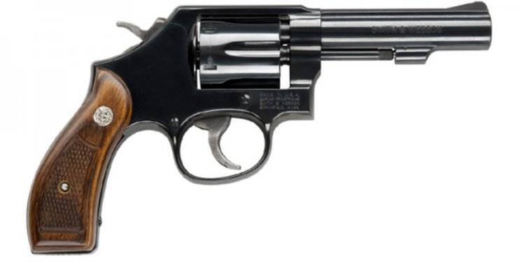 Smith & Wesson .38 M&P: An